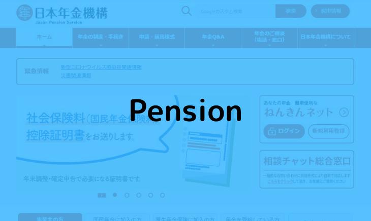 pension-grace
