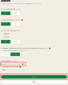 KAN-LOG_確定申告2