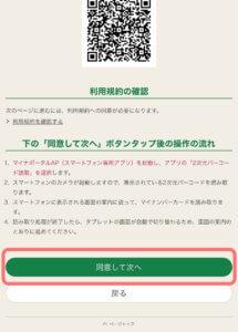 KAN-LOG_確定申告5