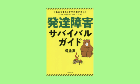 reading004
