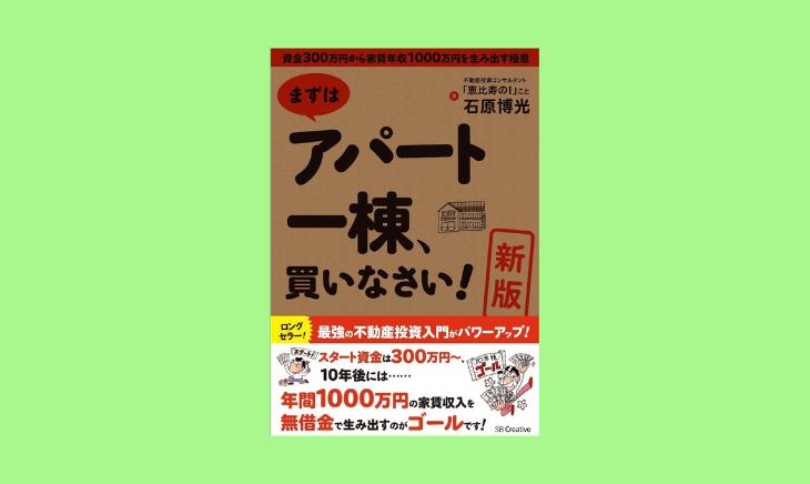 reading006
