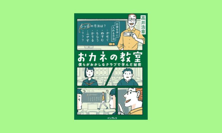reading008