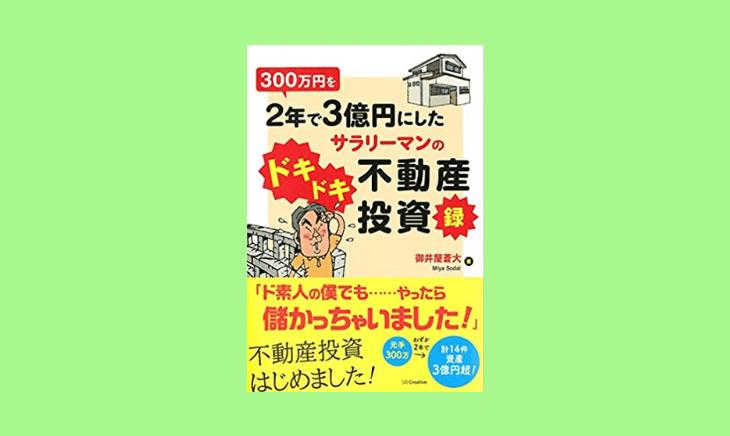 reading009
